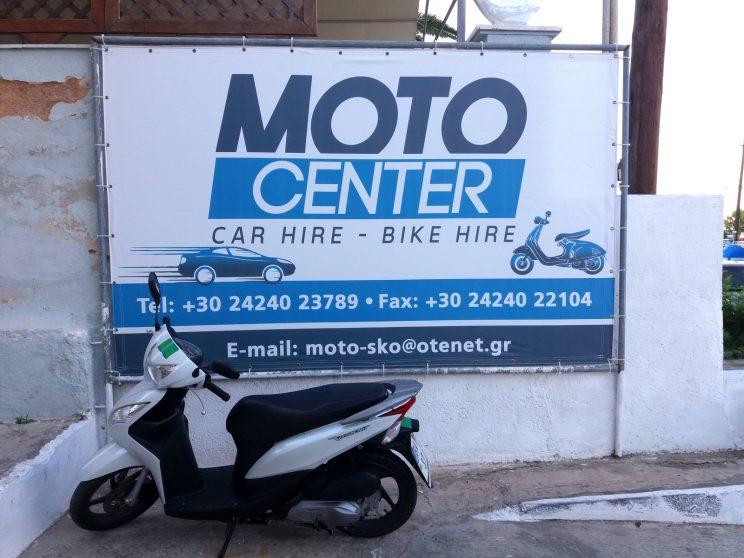 Skopelos, autonvuokraus - Moto Center