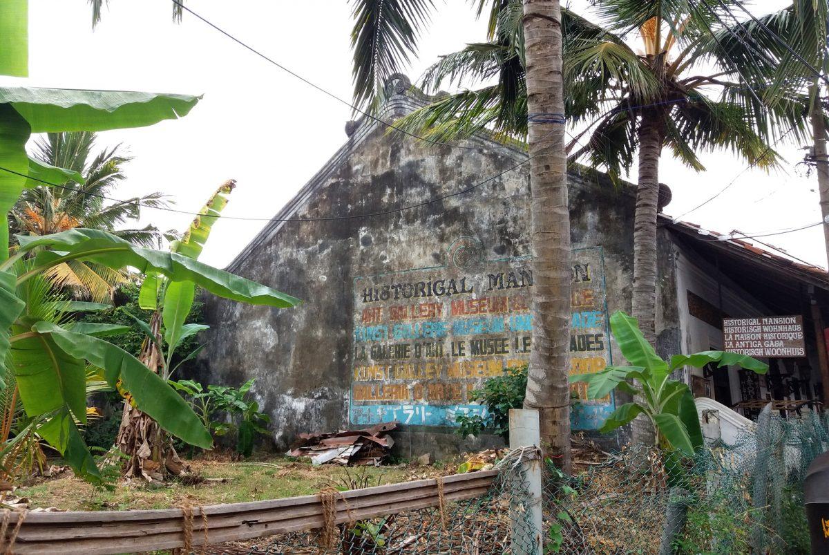 Galle, Sri lanka - patinoitunut seinä