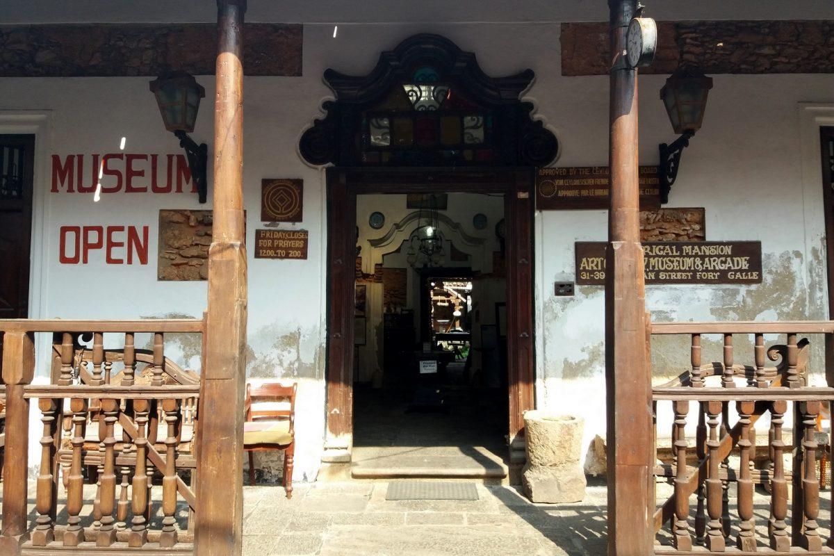 Galle, Sri lanka - museo