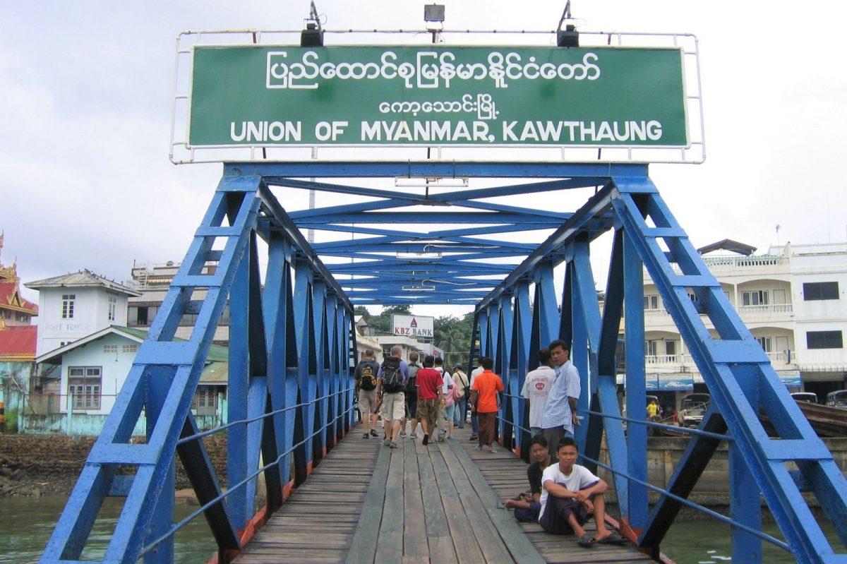 Myanmar, Kawthaung (silta).
